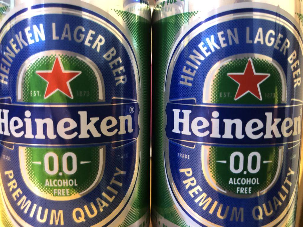 Heineken Lager beer Alcohol Free/Balance magazine sampling Jan 2019